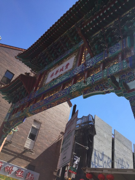 Chinatown in Philly